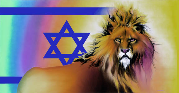 Lion Star Of David flag - lion star of david banner