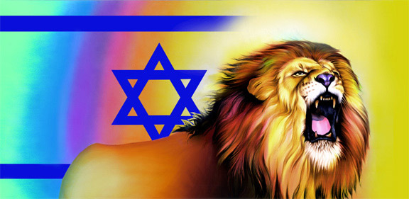 Roaring Lion Star Of David Flag/Banner